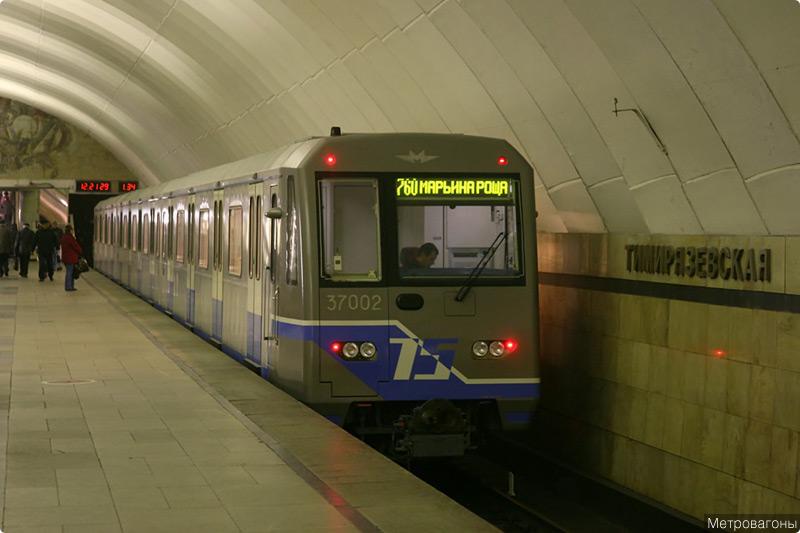 Неужели в Московском метрополитене наконец появятся новые вагоны.  Недавно на Серпуховско Тимирязевской линии...