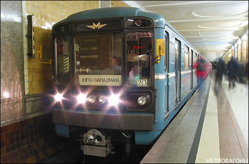 http://vagon.metro.ru/photos/81-717.5-01.jpg