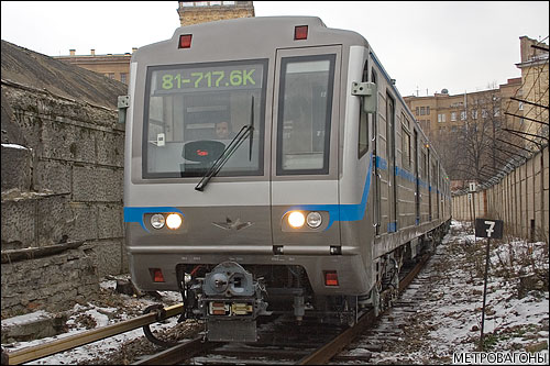 http://vagon.metro.ru/photos/81-717.6k-01.jpg