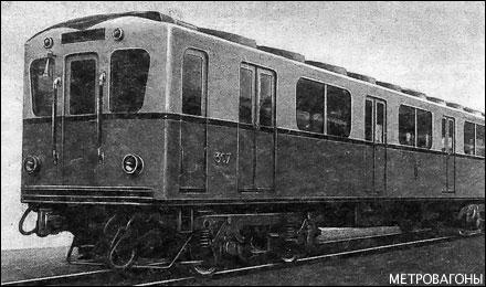 Поезд 1950-1960 гг.